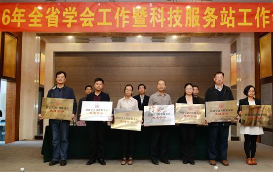 学会办公室主任梁顺萍女士代表接受荣誉奖项(右3)