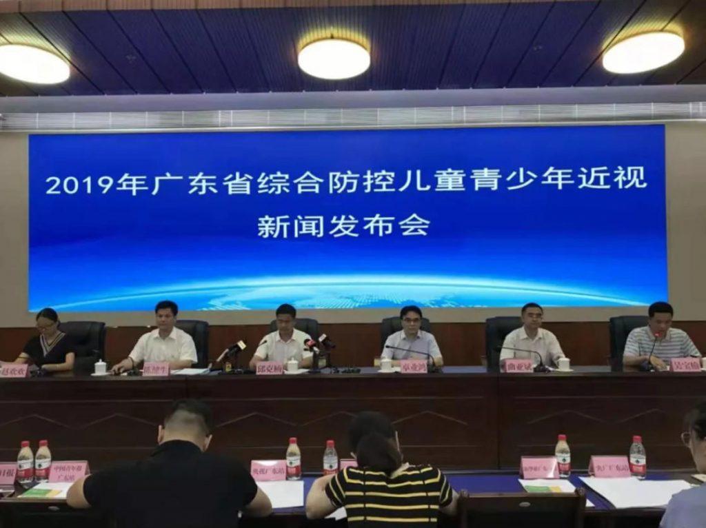 实施啦!《广东省综合防控儿童青少年近视实施方案》出台!