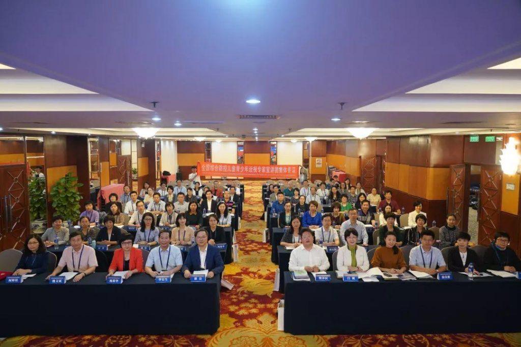 视光学会作为团体参加全国综合防控儿童青少年近视专家宣讲团举行集体备课