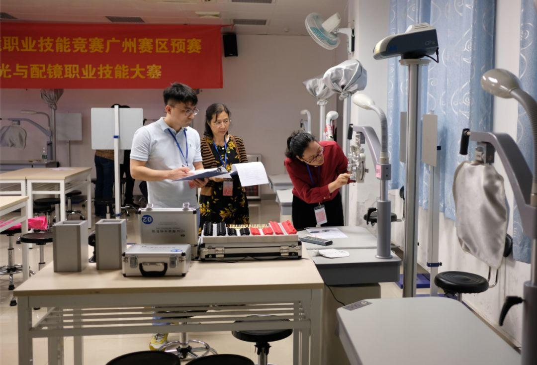 【祝贺】广东8位眼镜验光师和定配师获技术标兵称号