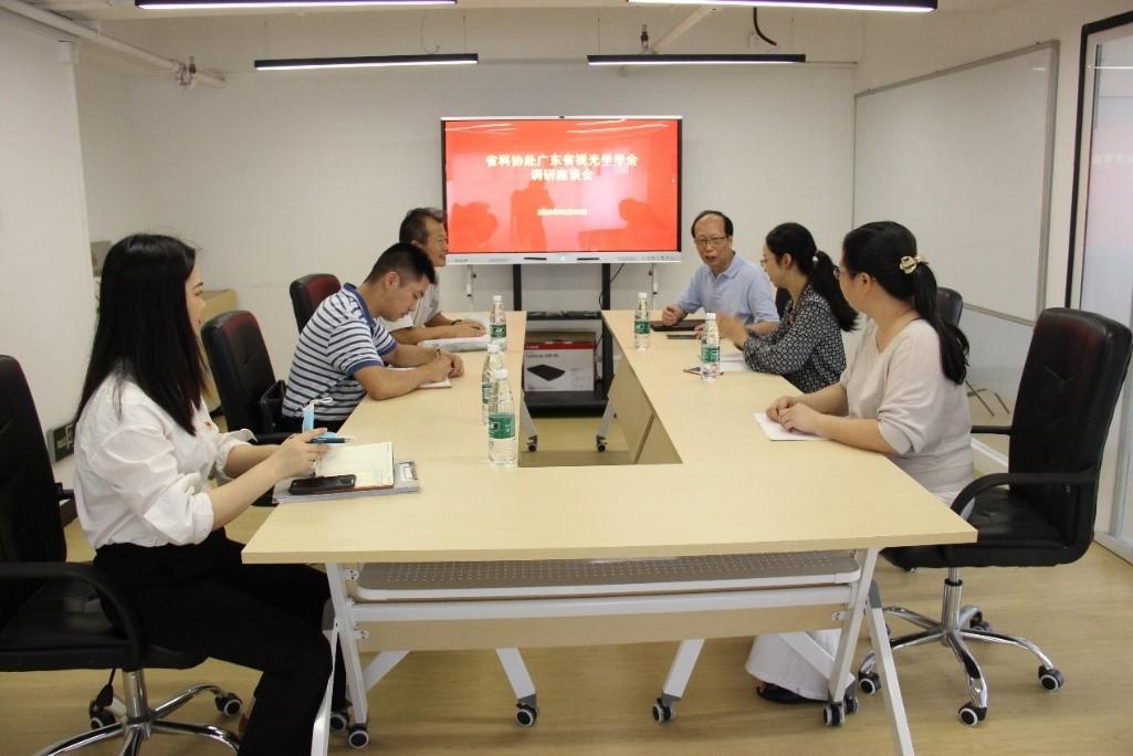 省科技社团党委书记唐毅一行赴广东省视光学学会调研